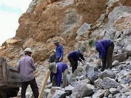 Tạm dừng cấp phép thăm dò, khai thác khoáng sản ảnh 1
