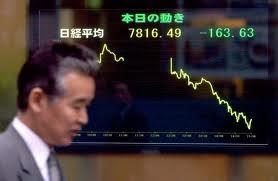 CK châu Á 4-8: Nikkei tăng nhẹ ảnh 1