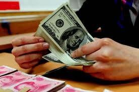 Trung Quốc: Dự trữ ngoại tệ 3.200 tỷ USD ảnh 1