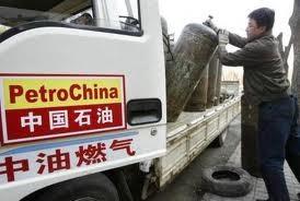 Trung Quốc ồ ạt thâu tóm DN nước ngoài ảnh 1