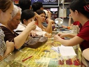 NHNN cấp phép các điểm mua bán vàng miếng ảnh 1