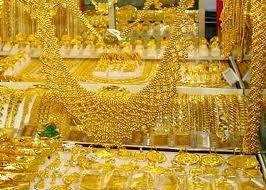 Việt Nam đứng thứ 8 thế giới về tiêu thụ vàng ảnh 1