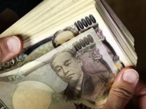Nhật Bản bổ sung ngân sách 2.000 tỷ yen ảnh 1