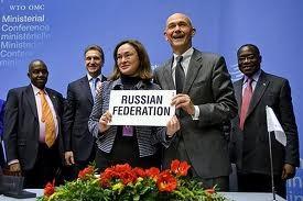 Nga chính thức gia nhập WTO vào 22-8 ảnh 1