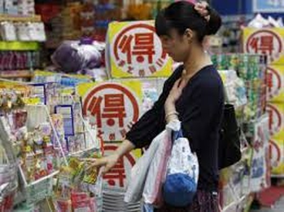 Kinh tế Nhật Bản bắt đầu phục hồi ảnh 1