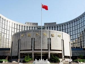 Trung Quốc bơm 15 tỷ USD vào ngân hàng ảnh 1