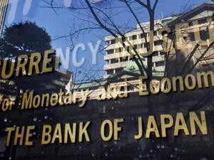 BoJ khởi động mua 1.200 tỷ yen trái phiếu ảnh 1