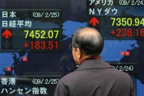 CK châu Á 21-11: Nikkei hồi phục ảnh 1