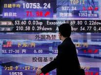 CK châu Á 18-11: Nikkei thấp nhất 1 tháng ảnh 1