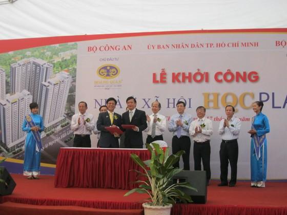 Dự án NoXH đầu tiên vay gói 30.000 tỷ đồng ảnh 1