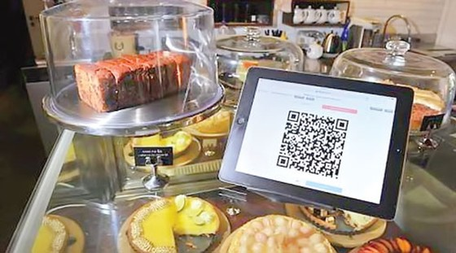 Bitcoin ở Singapore ảnh 1