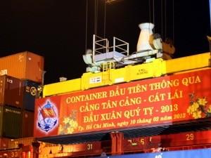 TCT Tân cảng Sài Gòn phát lệnh đầu xuân ảnh 1