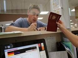 Miễn thị thực cho công dân 5 nước Tây Âu ảnh 1