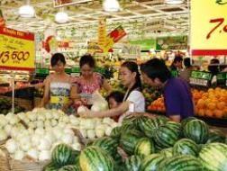 CPI TPHCM tháng 8 tăng 0,66% ảnh 1