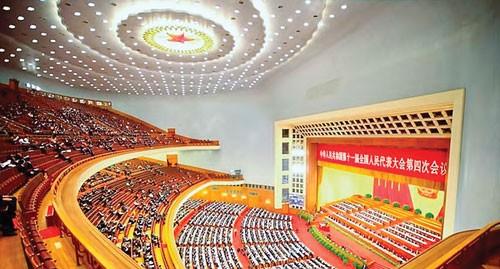 Hội nghị Trung ương 3, khóa 18 ĐCS Trung Quốc (K1): Thách thức cải tổ ảnh 1