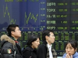 CK châu Á 6-10: Thị trường rực xanh ảnh 1