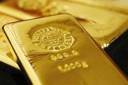 Giá vàng giảm gần 400.000 đồng/lượng ảnh 1