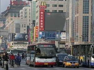 Trung Quốc: Số liệu kinh tế tháng 5 thất vọng ảnh 1