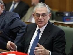 Thủ tướng Hy Lạp Lucas Papademos từ chức ảnh 1