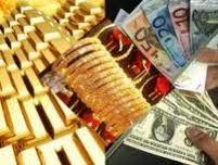Vàng thế giới giảm nhẹ do USD tăng ảnh 1