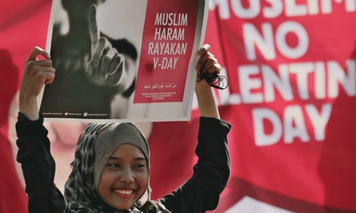 Pakistan cấm ăn mừng Ngày Valentine ảnh 1