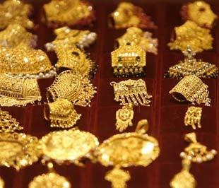 Cuối tuần, vàng giảm 150.000 đồng ảnh 1