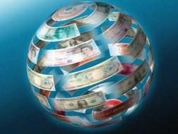 Tháng 1: Kinh tế thế giới vẫn bất ổn và bế tắc ảnh 1
