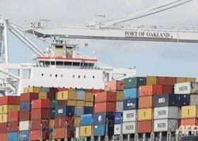 Thâm hụt mậu dịch Hoa Kỳ giảm 3 tháng ảnh 1