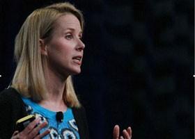 Yahoo! có CEO mới ảnh 1