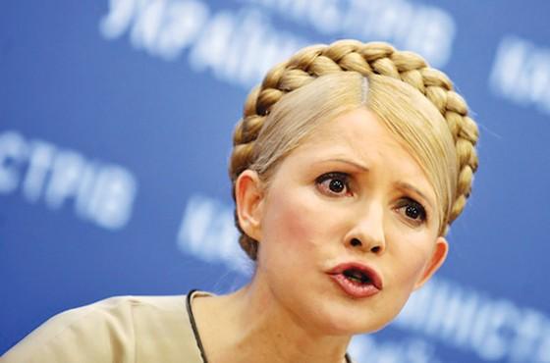 Công chúa tóc bím Yulia Tymoshenko ảnh 1