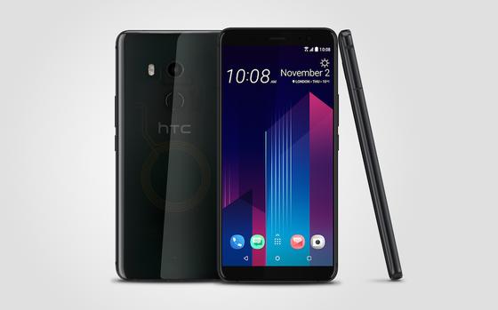 "HTC U11 plus, ""tiến hoá"" hơn HTC U11 ảnh 2"