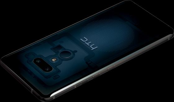 HTC U12 plus với nhiều công nghệ mới mẽ ảnh 4