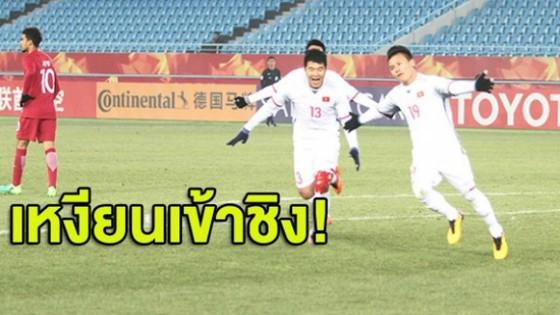 Báo chí châu Á: Chưa thôi sửng sốt với chiến tích của U23 Việt Nam ảnh 1