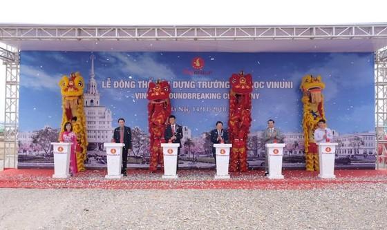 Xem phối cảnh Đại học VinUni rộng 23ha, 10 tầng với tháp cao 108m ảnh 4