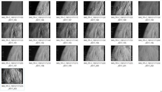 Những bức ảnh đầu tiên do vệ tinh MicroDragon chụp ảnh 2