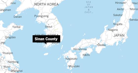 Giải cứu hơn 160 người trên tàu khách mắc cạn ở Hàn Quốc ảnh 1