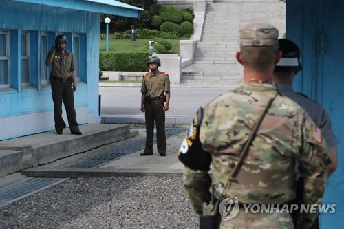 Mỹ và Triều Tiên đàm phán cấp tướng về trao trả hài cốt ảnh 1
