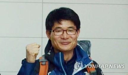 5 nhà leo núi Hàn Quốc cùng 4 hướng dẫn viên Nepal chết trên Himalaya vì bão tuyết ảnh 1