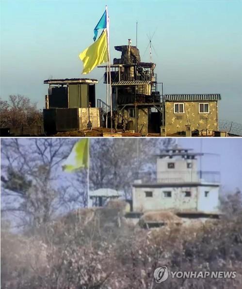 Hàn Quốc và Triều Tiên treo cờ vàng, dỡ bỏ các trạm gác biên phòng ảnh 1