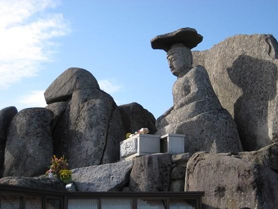 """TPHCM là điểm đến đầu tiên của chiến dịch quảng bá """"Năm du lịch Daegu-Gyeongbuk 2020"""" ảnh 2"""