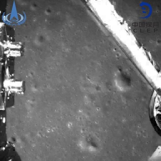 中國嫦娥四號探測器成功著陸月球背面 ảnh 1