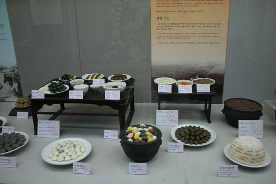 盤點韓國的奇葩博物館 ảnh 2