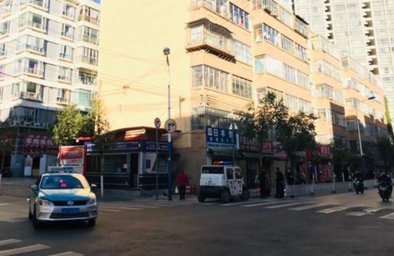 中國旅遊點滴 ảnh 1