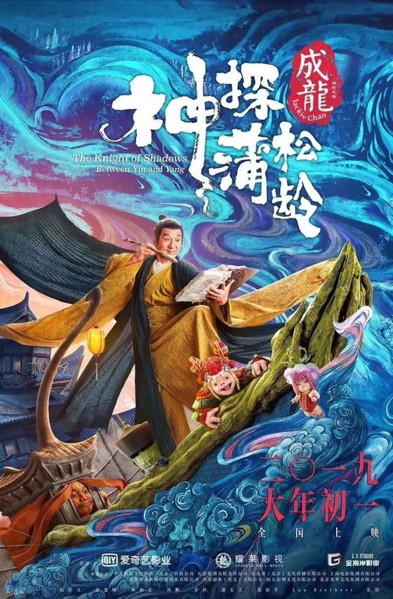 2019年春節新片速遞 ảnh 2