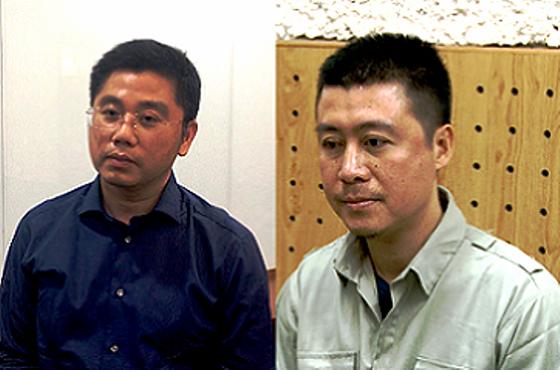 Đề nghị truy tố ông Phan Văn Vĩnh cùng 91 bị can trong đường dây đánh bạc ảnh 2