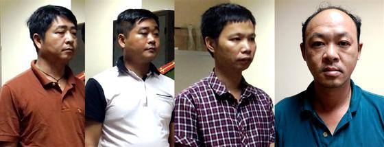 Bắt tạm giam 2 giám đốc và 2 nhân viên nhập phế liệu trái phép vào Việt Nam ảnh 1