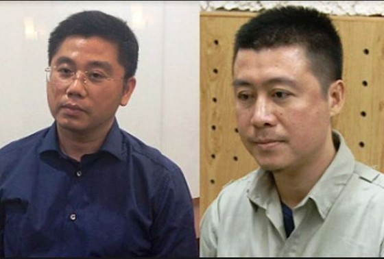 Ông Phan Văn Vĩnh và các đồng phạm trong vụ đánh bạc hàng ngàn tỷ sắp hầu tòa ảnh 2