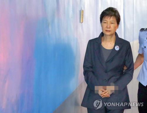Tòa tăng án phạt tù đối với cựu Tổng thống Park Geun-hye  ảnh 1