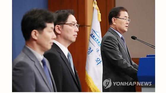 Cuộc gặp thượng đỉnh liên Triều sẽ diễn ra từ ngày 18 đến ngày 20-9  ảnh 1