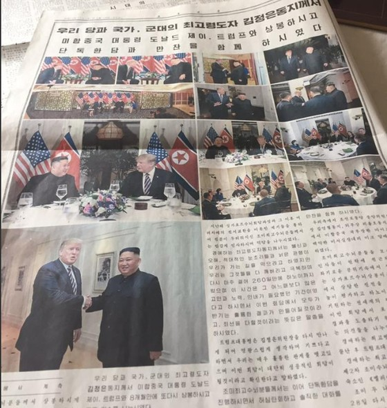 Hội nghị thượng đỉnh Mỹ - Triều Tiên lần 2: Nhà lãnh đạo Triều Tiên khẳng định sẵn sàng phi hạt nhân hoá ảnh 17